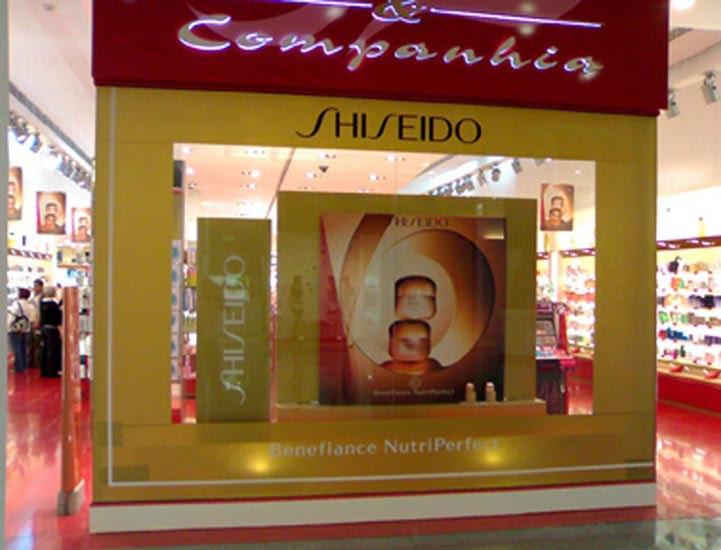 shiseido_nas_p_c2